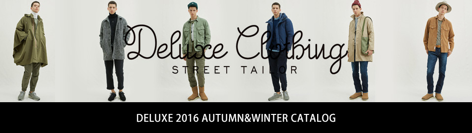 deluxe2016AW collection