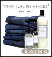 THE LAUNDRESS,�������ɥ쥹