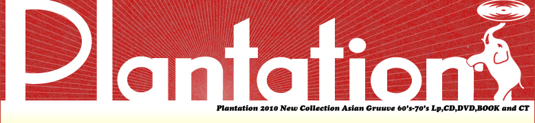 PLANTATION WORLD MUSIC CD&LP SHOP