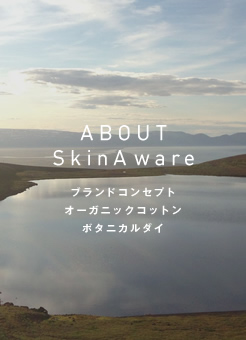 ABOUT Skinware
