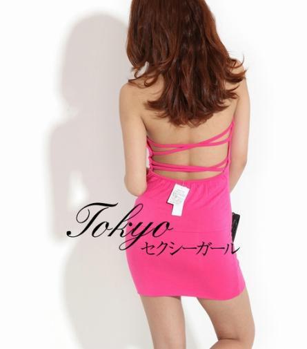ピンク色のホルターネック ボディコンワンピ 激安