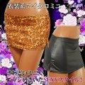 黒レーザ革風のタイトスカート・マイクロミニ丈・ローライズ
