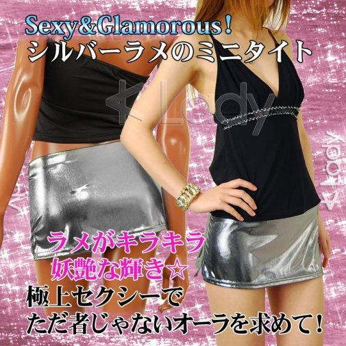 シルバーラメ光沢ミニタイトスカート 両サイドスリット入り超ミニ丈スカートでSEXY美脚見せ