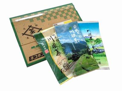 川根煎茶100g×3種 全国送料無料