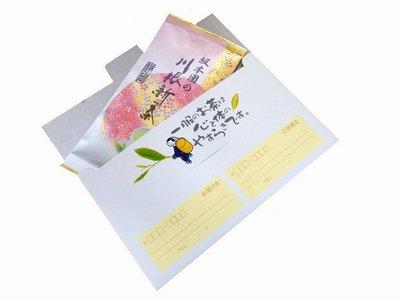 茶畑からの贈りもの 川根新茶100g平袋1本