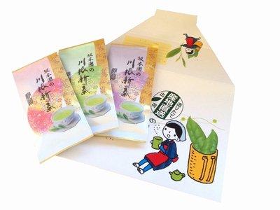 茶畑からの贈りもの 川根新茶100g平袋×3本