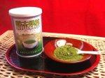 粉末緑茶70g缶入り 軽量スプーン付