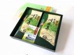 深蒸し茶100g平袋×2本箱入  ご贈答用お詰め合わせ
