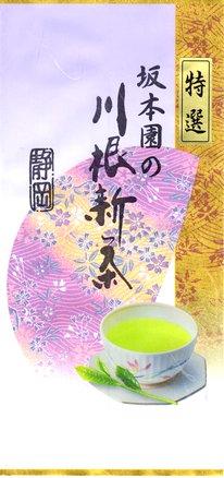 特選煎茶 新茶100g平袋