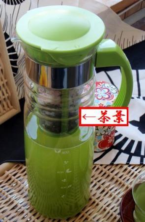 かご網付 水出し茶ポット    実用容量1200ml