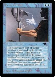Power Artifact   U