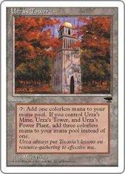 ウルザの塔/Urza's Tower C