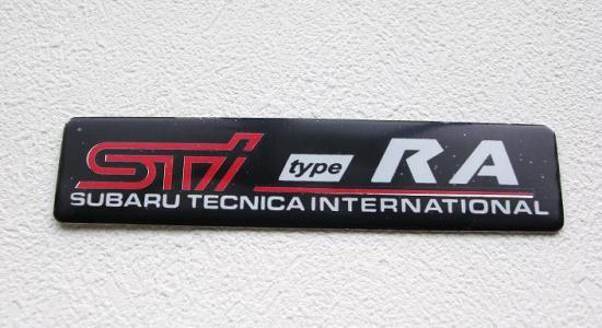 激安セール品 STI taype RA  809