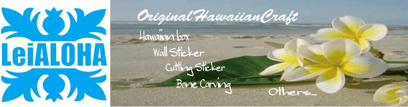 LeiALOHA-HawaiianBox-&OriginalHawaiianCraft-OnlineSHOP
