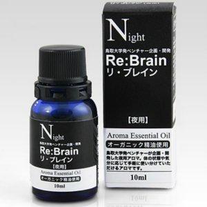 リ・ブレイン(夜用)10ml