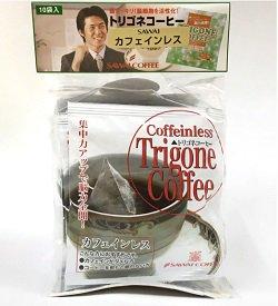 トリゴネコーヒー (カフェインレス) 10袋