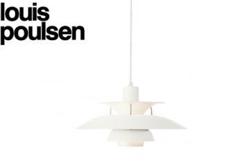 louis poulsen/ルイスポールセン