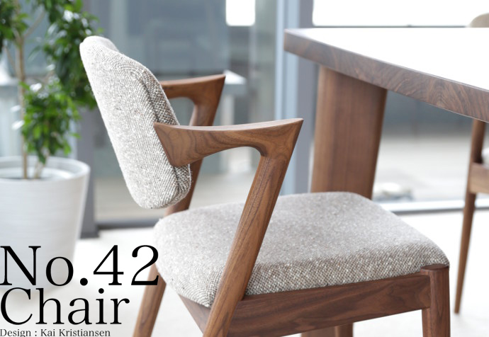 No.42,chair,kaikristiansen