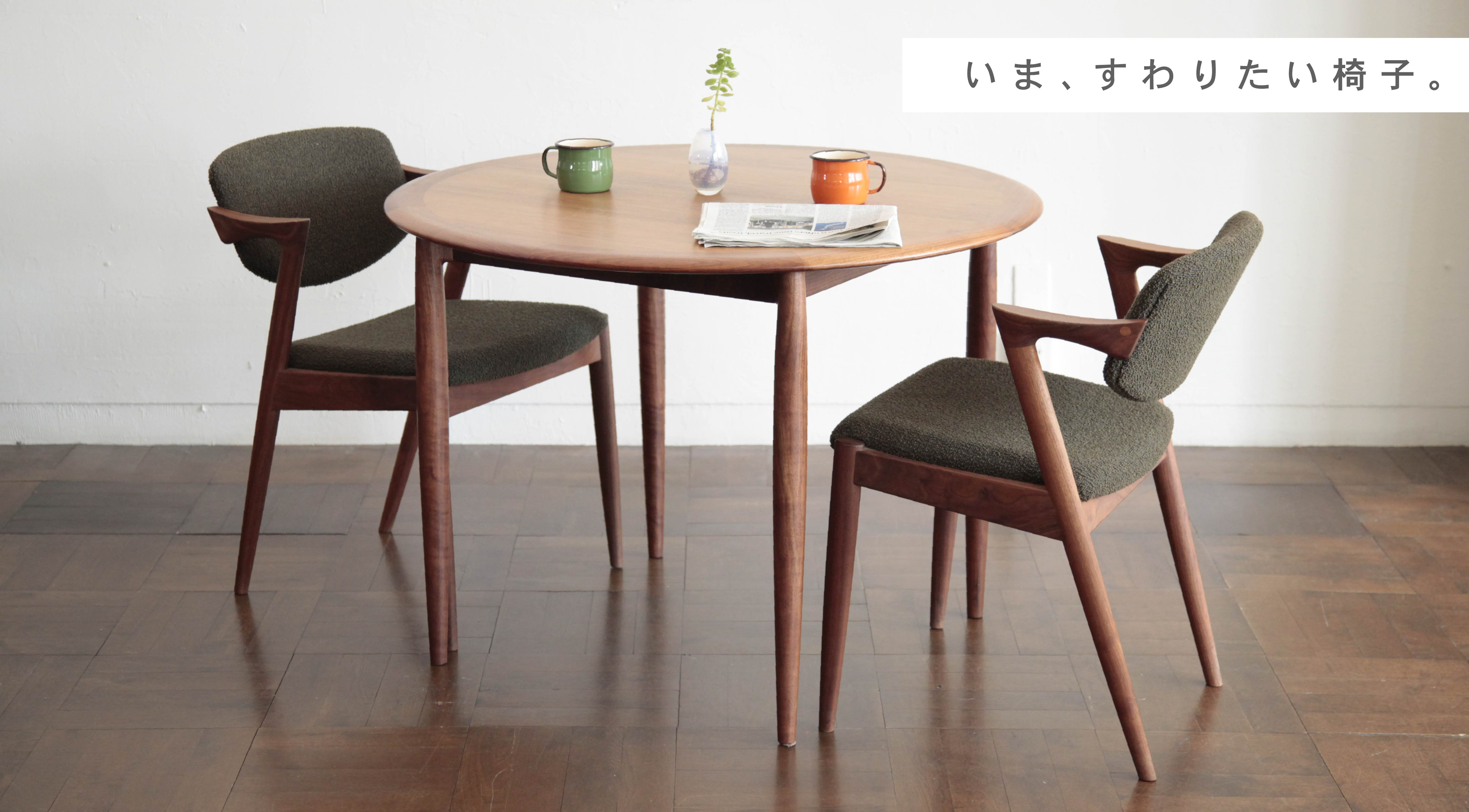 no-42_chair universe_round_dining_table プールアニック