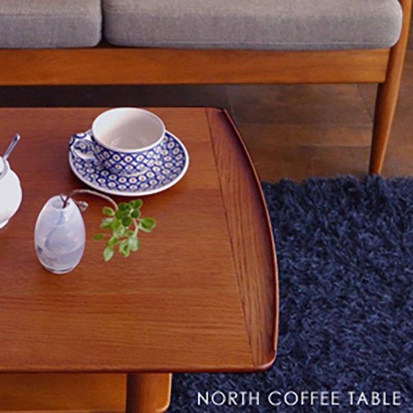 NORTH coffee table/ノース コーヒーテーブル