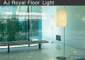 Santa & Cole AJ Royal FLOOR LIGHT<br>【アルネ・ヤコブセン氏/Hotel Royal SASのためのデザイン】