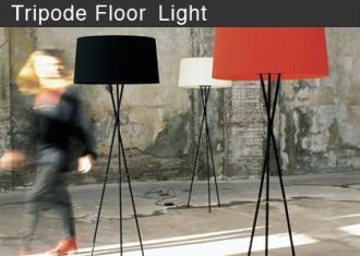 Santa & Cole Tripode FLOOR LIGHT<br>【コットンリボンが特徴のGTシリーズのフロアライト】