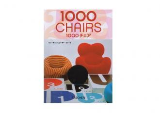 書籍 1000CHAIR  -1000チェア−
