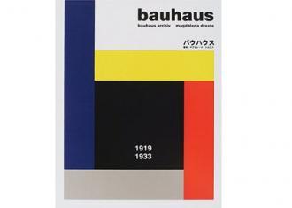 書籍 bauhaus  -バウハウス-