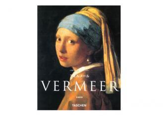 書籍 JAN VERMEER -ヤン・フェルメール-
