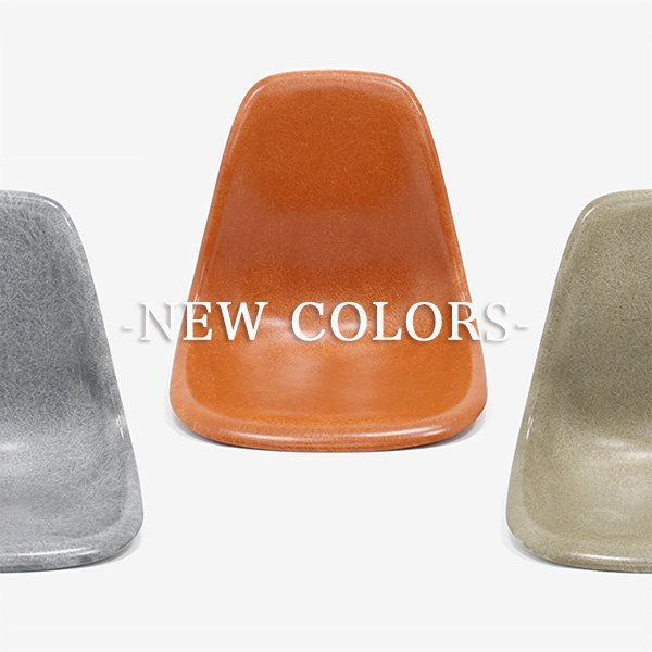 Fiber glass  shell chair(ファイバーグラスシェルチェア) モダニカ社 Made in USA