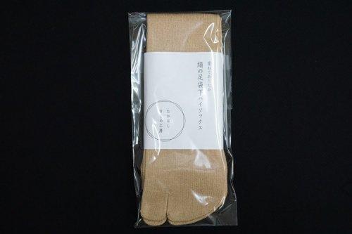 絹の足袋下 ハイソックス  オークルベージュ