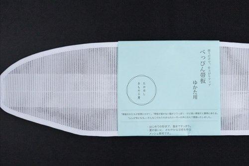 べっぴん帯板(メッシュ)