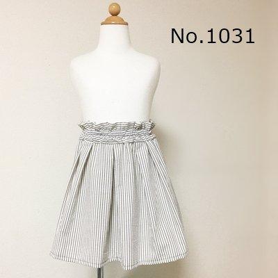 No.1031 布帛3タックフレアスカート