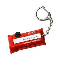 SR  KEY CHAIN RED