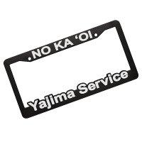 YAJIMA SS Frame  NO KA 'OI license plate frames
