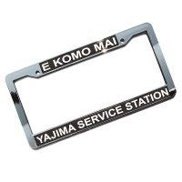 YAJIMA SS Frame  E KOMO MAI license plate frames