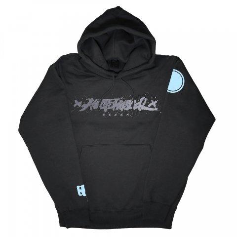 Hectopascal Original  Logo Pullover Hoodie Black/reflector