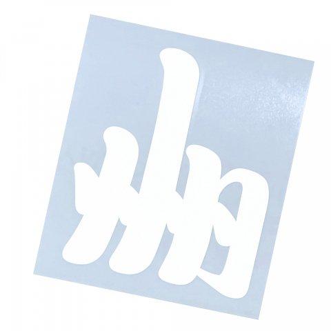 Hectopascal  KANJI Die cut sticker FCK White