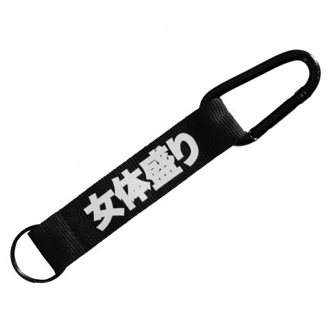 NAKED SUSHI CARABINER LOGO KEY CHAIN BLACK