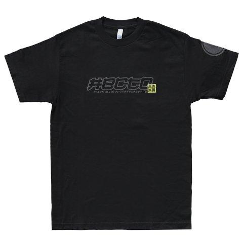 Hectopascal  HCTO T Shirts Black/Reflector