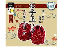 かわいい和シリーズ 大人の手作りキット 「お手玉づくり」