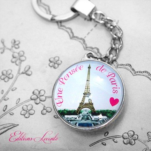 フランス エッフェル塔キーホルダー エディションルコント【PORTE-CLEF UNE PENSEE DE PARIS】【画像3】