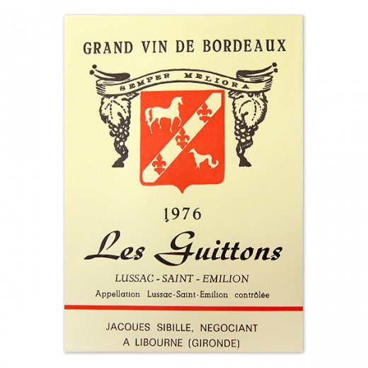 フランス ヴィンテージ リキュールラベル【Les guittons】