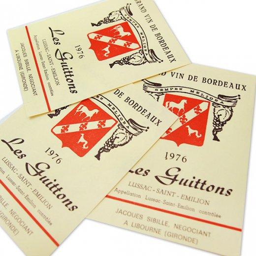 フランス ヴィンテージ リキュールラベル【Les guittons】【画像2】