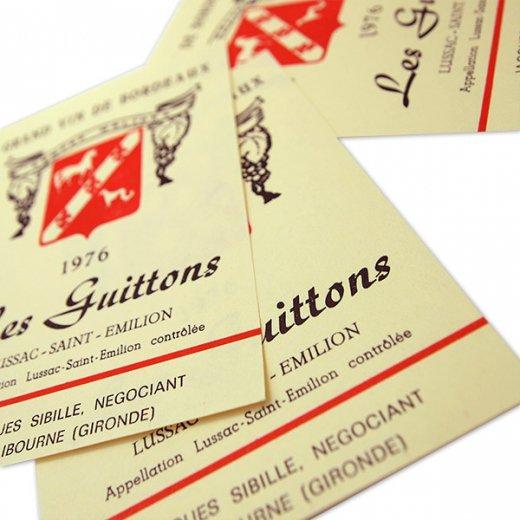 フランス ヴィンテージ リキュールラベル【Les guittons】【画像4】