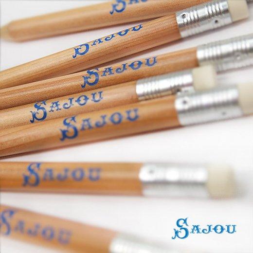 フランス SAJOU ロゴペンシル 鉛筆【画像3】