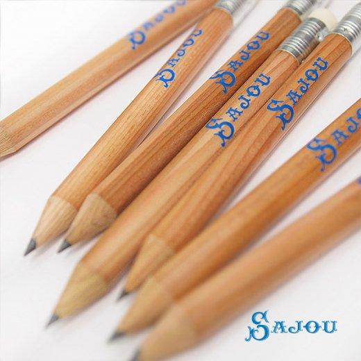 フランス SAJOU ロゴペンシル 鉛筆【画像4】