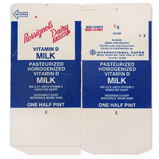 1960年代 デッドストック パッケージ (ビタミンミルク)【画像2】