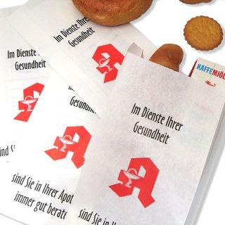 マルシェ袋 ドイツ 海外市場の紙袋(薬局) 5枚セット