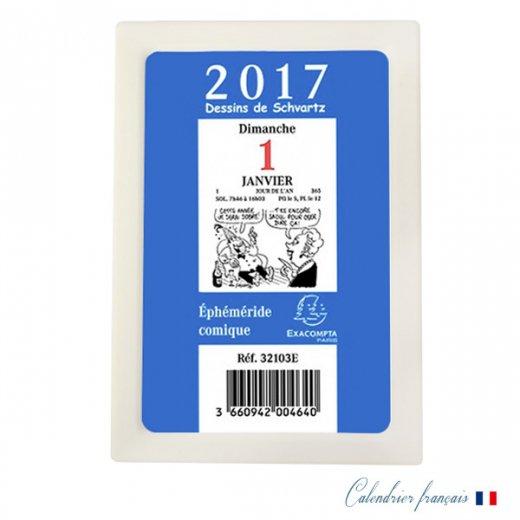 フランス 日めくりカレンダー 2017 <挿絵入り>【画像2】